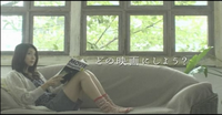 20101225.bokutsuma_can_.png