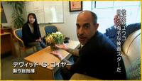 2011.3.2デビット!す ごいや〜.png