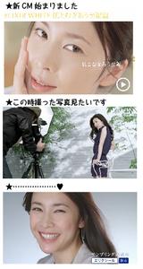 2012.10.6新CM.png
