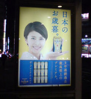 20131122nishikiのタケウチ.jpg