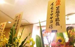 2014.0920_tsuru.jpg