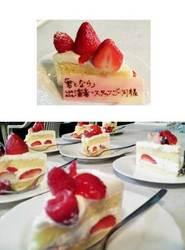 2014.0922_cake.jpg