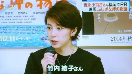 2014.10.6_福岡_.jpg