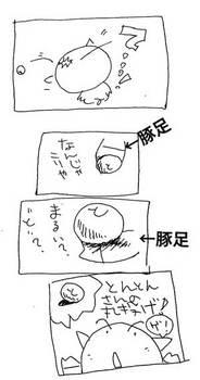 2014101丸投げ.jpg