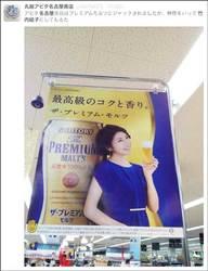 7_アピタ名古屋南.jpg