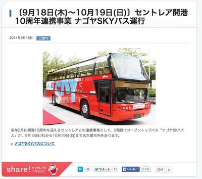 スクリーンショット 2014-09-21 0.09.17.png