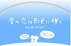 9wa_tobira.jpg