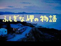 misaki_0003.jpg