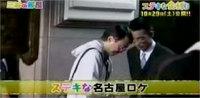 2011.11.22hey01a_aijima.jpg