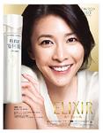 2012.10.6雑誌広告.png