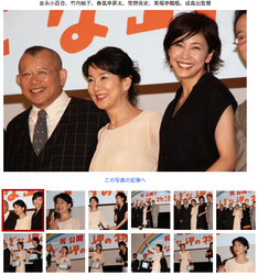 2014.10.11_misaki.png