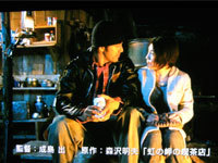 misaki_0002.jpg